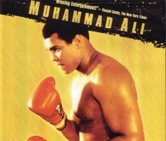 "Обложка DVD ""Muhammad Ali   The Greatest"". Картинка с сайта blackstarvideo.com"